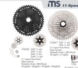 Freewheel кассета Csms8 11-42t 11 скорости