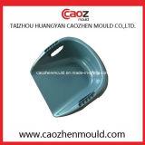 高品質のプラスチック注入の塵鍋型