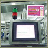 Edelstahl-Qualitäts-Beutel-Maschine