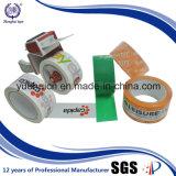 para el embalaje del rectángulo usado de BOPP escoger la cinta echada a un lado