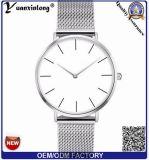 Yxl-941革リスト・ストラップの方法薄いケースの腕時計の腕時計の女性