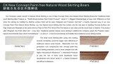 Доски обхода краски нового понятия Ck свободно естественные деревянные
