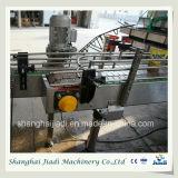 上海の製造業者のコーヒーパッキング機械