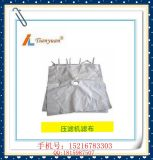 PP750b Polypropylene Filter Cloth для Solid и Liquid Separation