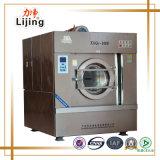 完全なステンレス鋼(15-100KG)の耐久のフルオートの洗濯機の抽出器
