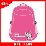 (KL1514) Saco de escola de nylon da exportação dos sacos dos estudantes da escola preliminar