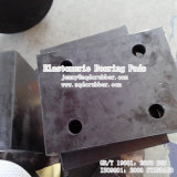 케냐 Transport Sector Support Project를 위한 ASTM Standard Bearing Pads
