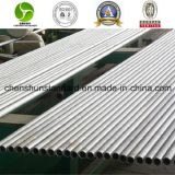 Ss 317L/1.4438 A213/269/312 Stainless Steel Seamless Steel Pipe (SUS317L)