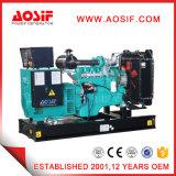 Conjunto de generador diesel del surtidor 80kw de la fábrica del OEM China del generador de Cummins