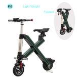 مصغّرة [بورتبل] اثنان عجلة يطوي درّاجة كهربائيّة