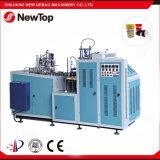 Machine de cuvette de papier pour l'Inde (DB-2L12)
