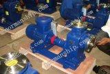 Pompe à eau centrifuge auto-amorçante