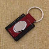 2015 Fertigung Cheapest Leather Key Chain mit Custom Logo
