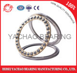 Your Inquiry를 위한 돌격 Ball Bearing (51309)