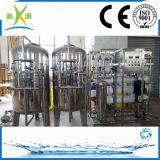 [درينك وتر] [رفرس وسموسس] [وتر بوريفيكأيشن] [سستم/رو] ماء منقّ نظامة