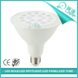 220V 18W E27 SMD LED PAR38ランプ