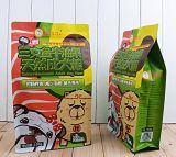 Module zip-lock stratifié d'aliment pour animaux familiers de sac d'impression de couleur