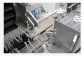 袖機械(MT-350)