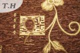 Panno del sofà del Chenille della Doubai da Brown Color