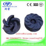 Розничная цена горючего Slurry Кита Shijiazhuang промышленная Dewatering