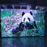 RGBのショッピングモールのための大きい視野角P4.81 LED表示パネル