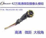 4.5 mmdurchmesser Miniendoscope-Kamera-Baugruppe