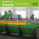 LDPEのフィルムのプラスチックリサイクル機械