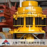 Alta eficiencia trituradora de cono / Equipo de Construcción