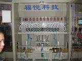 Máquina de rellenar de Auticorrosive para la industria alimentaria