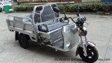 EEC、欧州共同体のセリウムの電気貨物三輪車