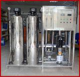 Завод по обработке питьевой воды прямых связей с розничной торговлей 1.5t/H фабрики/завод водоочистки для сбывания