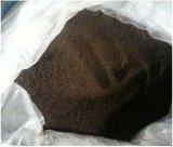 Barrer-Se marchita el fertilizante microbiano del fertilizante orgánico de la agricultura