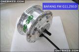 Bafang FM G11.250. Набор мотора d передний