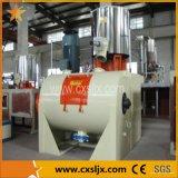 Unidade de alta velocidade do misturador do pó horizontal da resina do PVC (SRL-W)