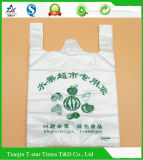 Полиэтиленовые пакеты оптовой продажи несущей тельняшки супермаркета