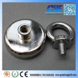 132lb Pulling D48X11.5mm Magnetic Pot Magnet