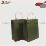 Personnaliser le constructeur de sacs à provisions de papier enduit