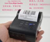 El más de alta calidad de la impresora de Bluetooth del móvil de 58m m, impresora móvil de Bluetooth con el desarrollo de Sdk