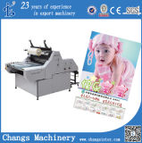 Prix bon marché commerciaux d'équipement de lamineurs de papier de la chaleur de grand format de Sfml