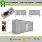 Heißes verkaufendes Wohnbehälter-Haus für Arbeitslager