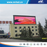 Advertizing Sign BillboardのためのP10 Full Color Outdoor LED Message Display