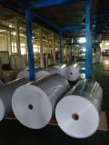 PVCカードは材料を作る