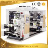 4台のカラー非編まれたファブリックロールスロイスFlexoの印字機(NuoXin)