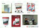 Radiador de refrigerante ( anticongelante ) para la máquina
