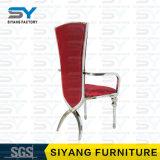 ホテルの家具の宴会の椅子の贅沢な食事の椅子の赤い夕食の椅子