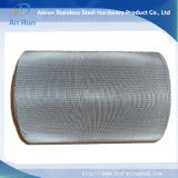 明白な織り方Ss304の金属の網