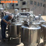 Saleのための100-3000L Stainless Steel Blending Tank