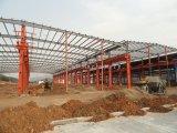 Hセクション鋼鉄Column&Beamの鉄骨構造の倉庫