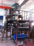 PPのポリエチレンの放出機械フィルムプラスチック吹く機械押出機