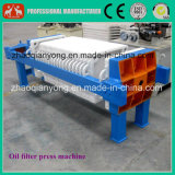 사용된 식용유 필터 기계 및 가격